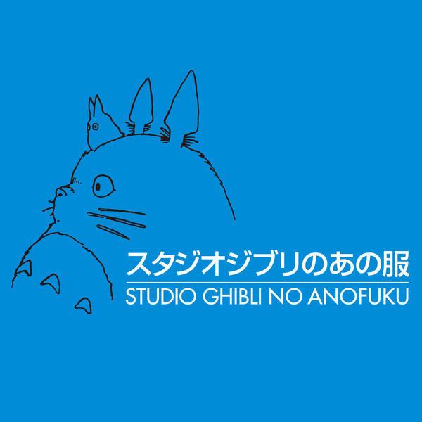 ghibli_anofuku04.jpg