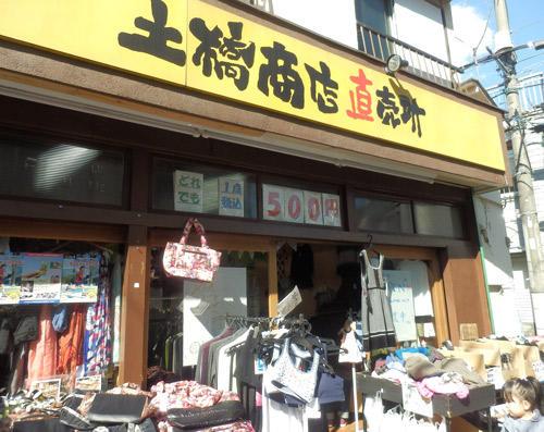 500円均一で新古衣料を販売する