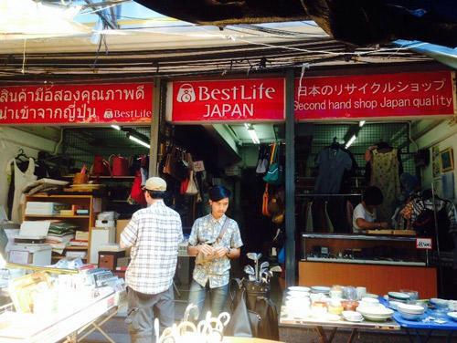 タイの1号店で低単価商品販売