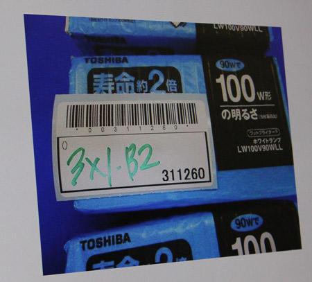 撮影担当は「何個入りで、ランクはどのくらいか」を書いたバーコード付きシールも撮影