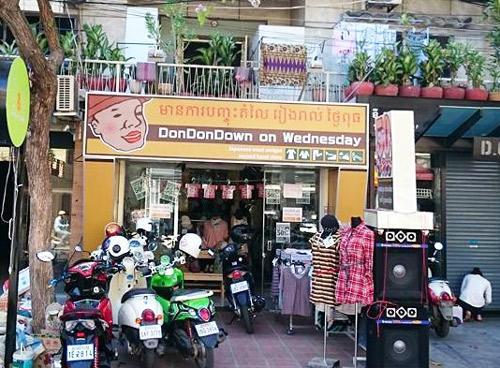 ドンドンダウンカンボジア店