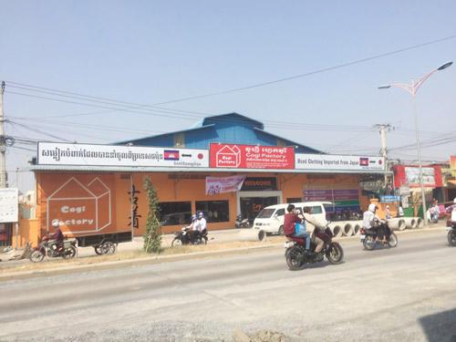 クロカワのカンボジア古着店「コギファクトリー」