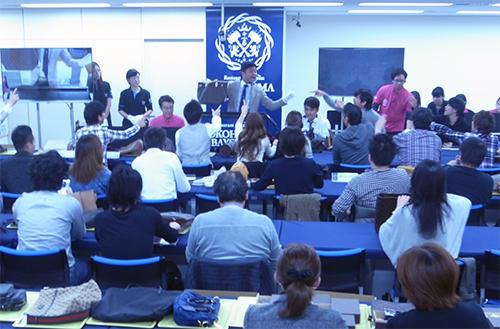レストランオークション横浜ベイサイドは8月17日開催で終了する