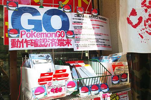 アールモバイル秋葉原店ではポケモンGOユーザー向けに売り場を展開している