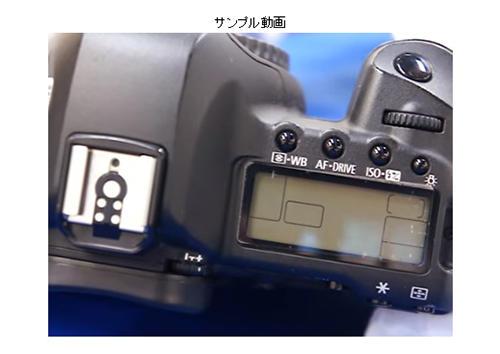 ユーチューブでカメラの気になる箇所を見ることができる