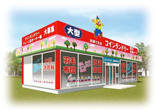 洗濯革命本舗の店舗パース
