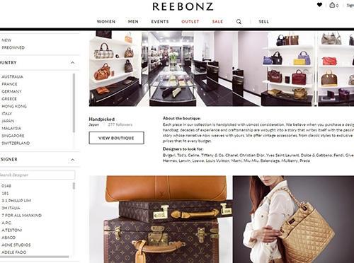 リーボンズに出店する店舗検索ページの様子