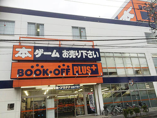 bookoff店舗