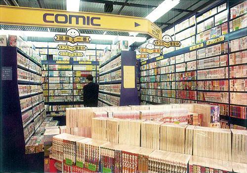 1991年1月オープンのブックオフ2号店
