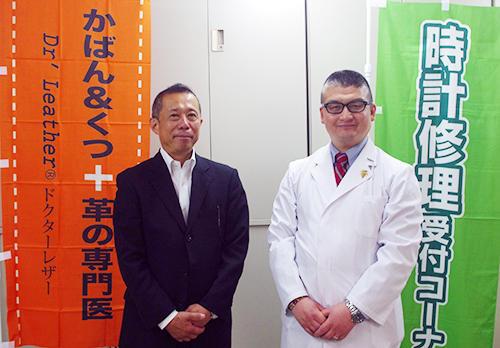 ドクターレザーの池田仁本部長(左)と、リーボンズ・フジモリの斉田誠司社長(右)