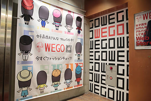 WEGO原宿竹下通り店では、店頭でりんなのファッションチェックを受けることも可能だ
