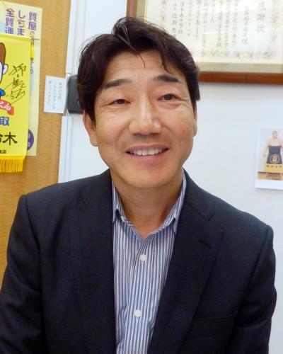質や鈴木 鈴木浩二代表取締役