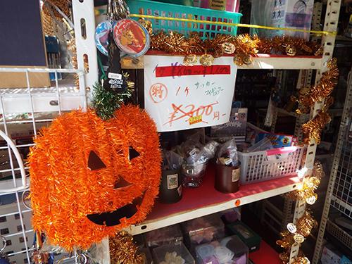 ハロウィン装飾を施した入口近くの商品棚