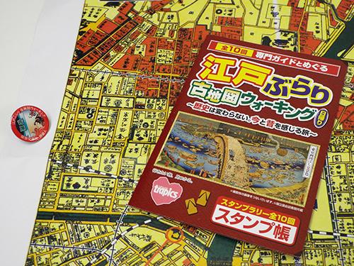 ツアーで配布する古地図、スタンプ帳、記念バッジ