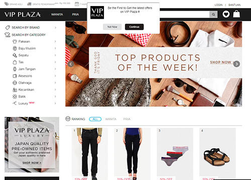 インドネシアのファッションフラッシュセールスサイト「VIP PLAZA」