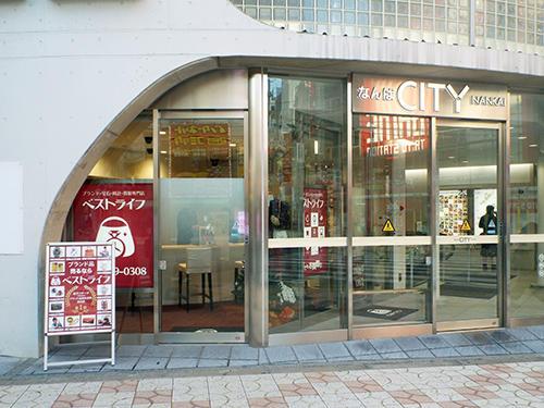 なんばシティ本館1階に立地する店舗