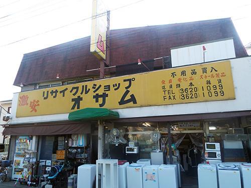 大きな黄色の看板が特徴的