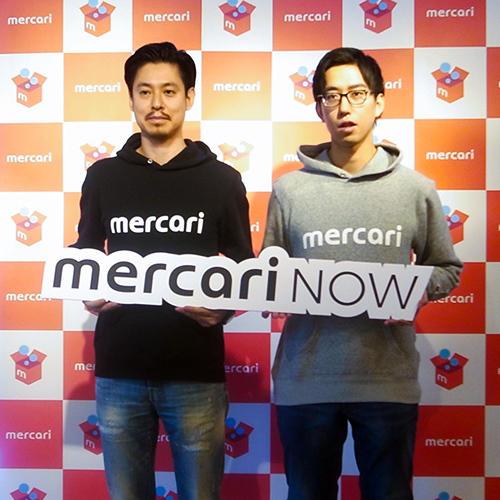 メルカリプロダクトの伊豫氏(左)とメルカリNOWの石川氏(右)