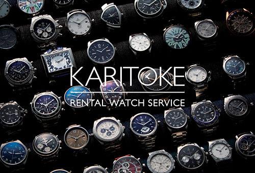 カリトケのホームページ