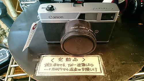 カメラケース付き