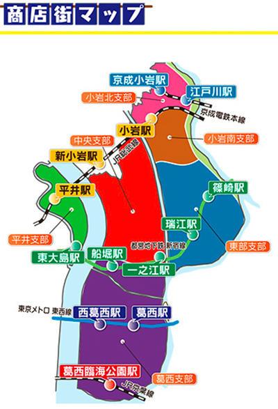 商店街マップ。支部毎に分かれている