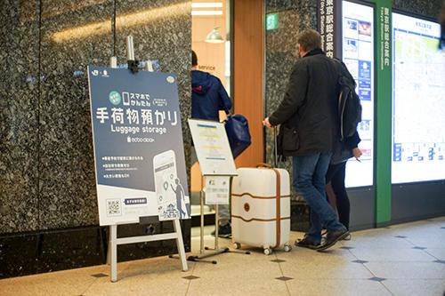 東京駅でのサービスの様子