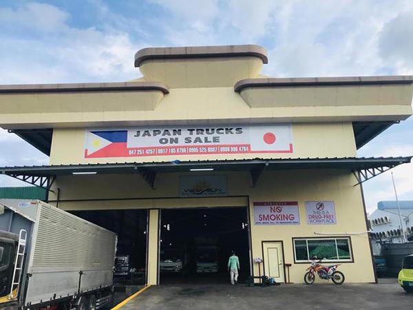 フィリピンオフィス外観