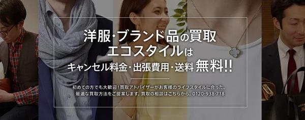 関東と静岡に6店舗を展開する
