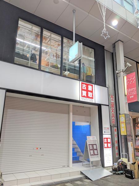 高円寺パル商店街店/写真は開業前