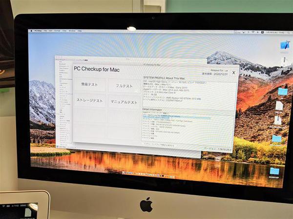 PCチェックアップ for Mac