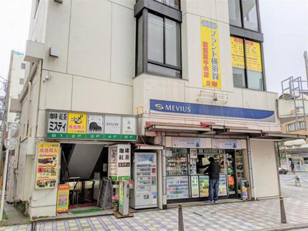ブランド横須賀本店