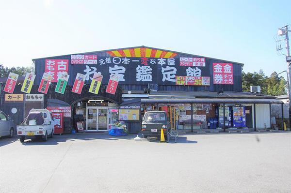 店舗は400坪、商品数は4万2000点を誇る