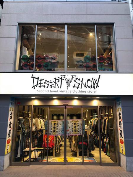 デザートスノー下北沢3号店