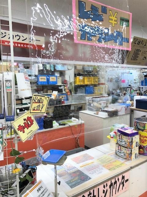 東京・青梅の店舗にて