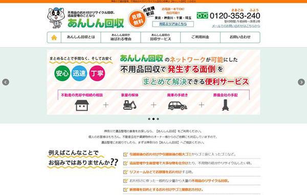 リスティング広告代は3万円程度済む