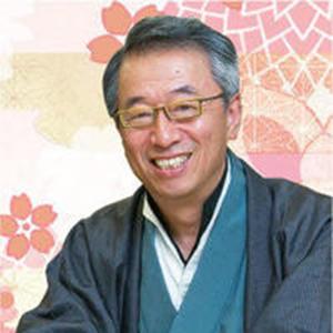 東京山喜(店名・たんす屋)中村 健一 社長