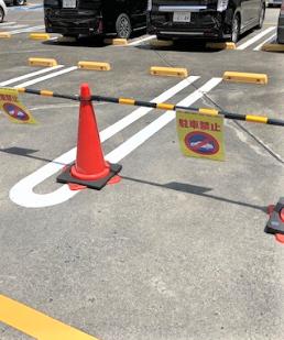 駐車場規制による、入場制限