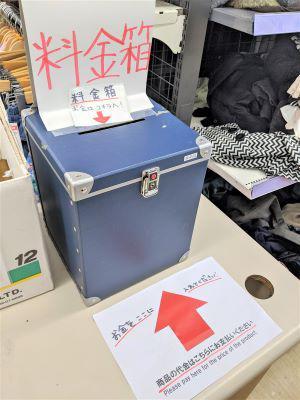 出口に設置された料金箱