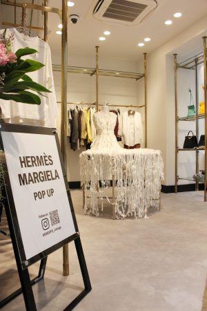 1階のポップアップストアのスペース。オープン時には1990年後半から2000年前半にHERMESのデザイナーとして活躍したMARGIELAのコレクションを展示