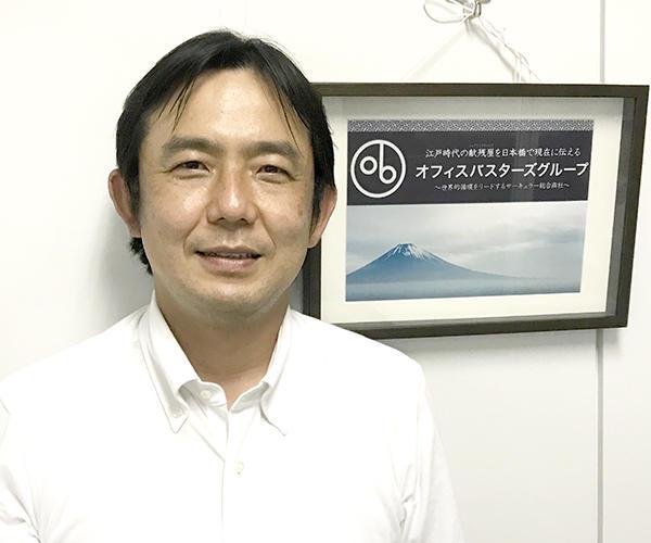 天野太郎 会長