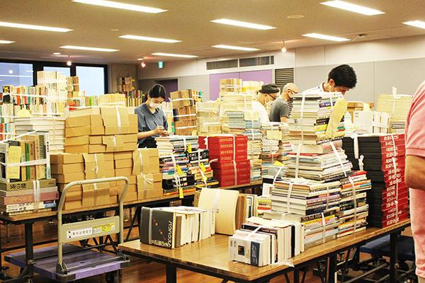 東京古書会館