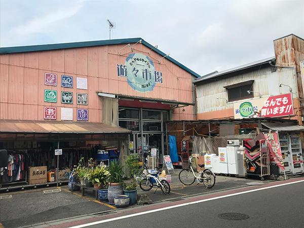 遊遊市場 綾瀬本店