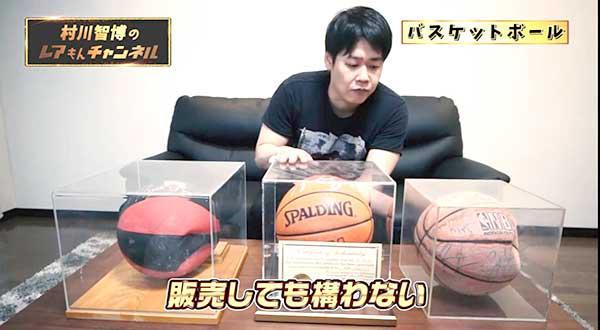 村川智博のレアもんチャンネル
