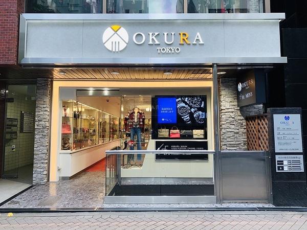 ゲオはブランドリユース「OKURA」を銀座にオープン