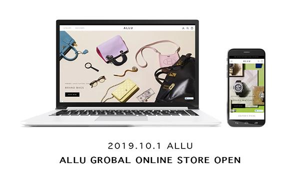 ALLUグローバルオンラインストア