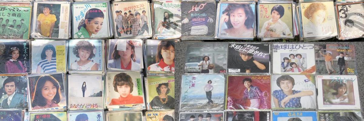 昭和歌謡曲が若者に人気だという