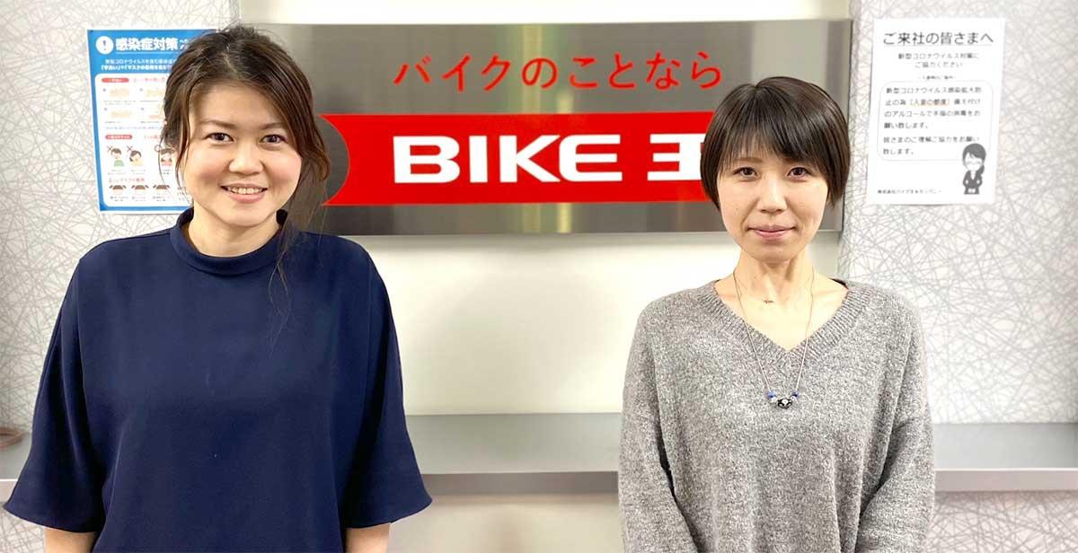 大谷麻美さんと藤嶋ますみさん