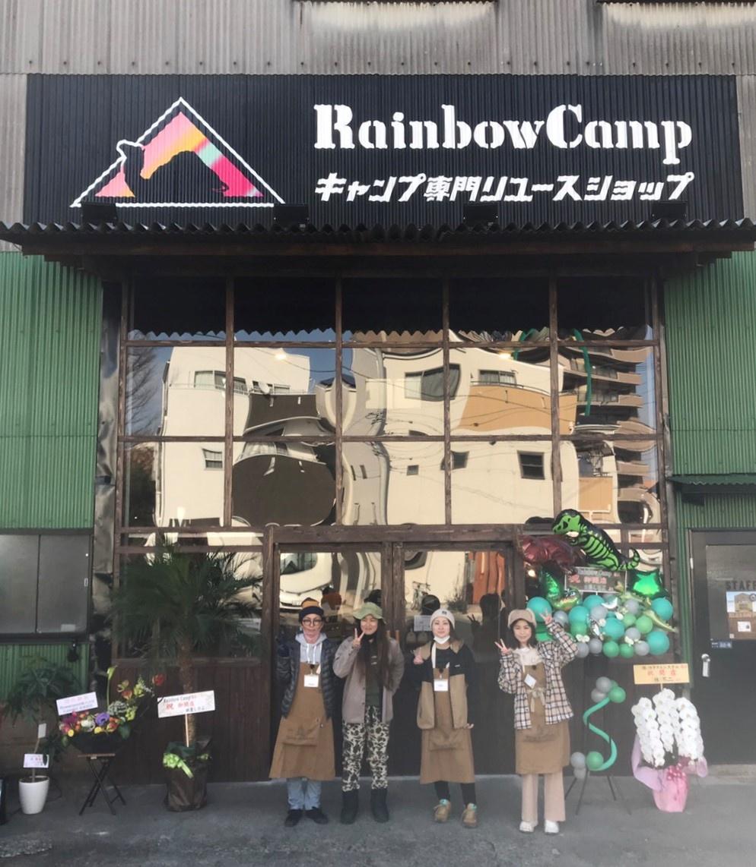 Rainbow Camp 倉庫を改造した店舗