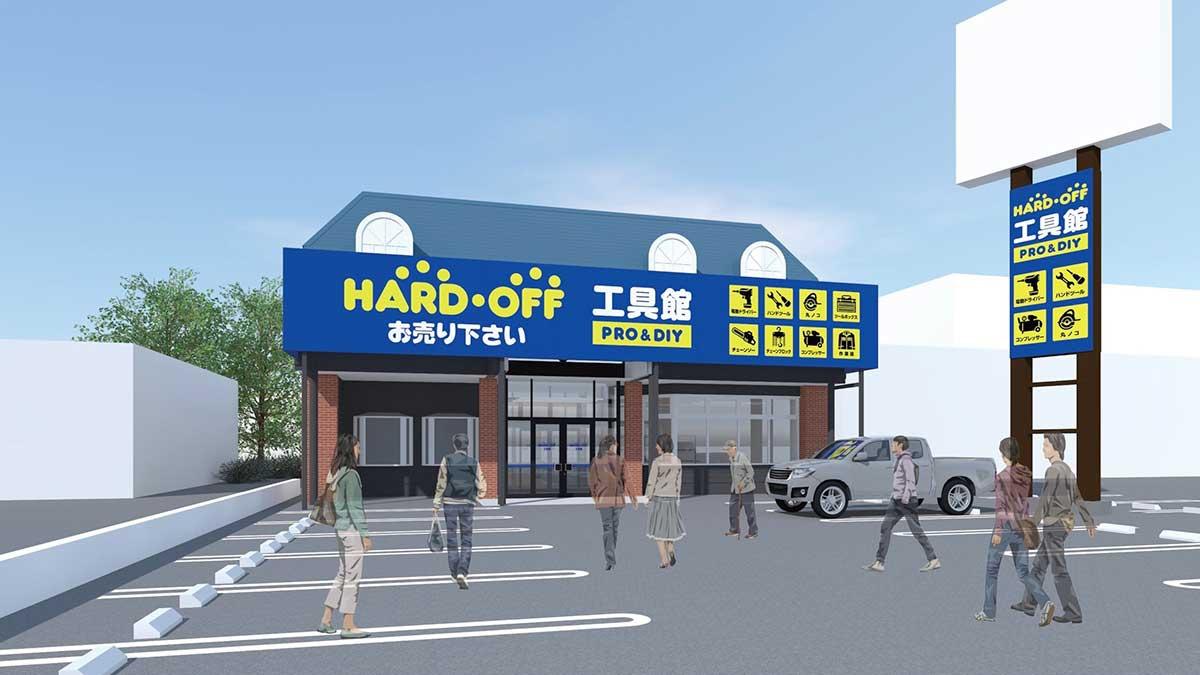 新店舗イメージ図