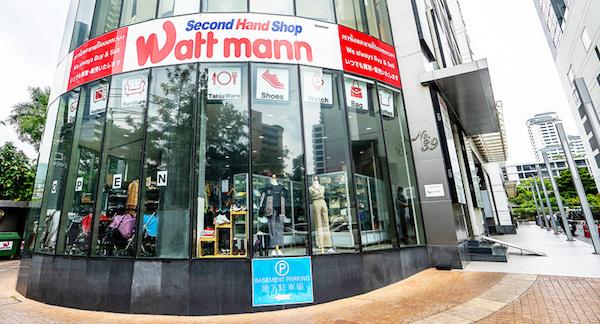 ワットマンがタイで、日本帰国者の買取をサポートjpg.jpg
